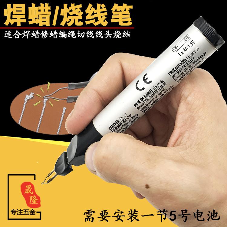 Dây đốt bút nhanh tan chảy thủ công chủ đề đầu thiêu kết cầm tay nóng máy cắt nóng dao hàn crayon sáp sửa chữa dây phụ trợ công cụ - Phần cứng cơ điện