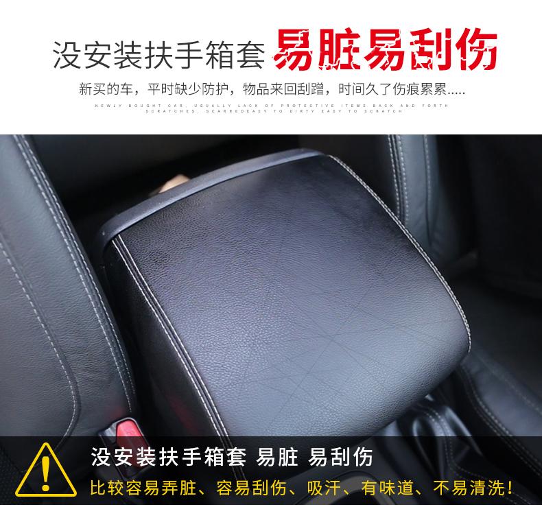 Bao da ốp hộp tỳ tay Nissan Terra 2018 - ảnh 5
