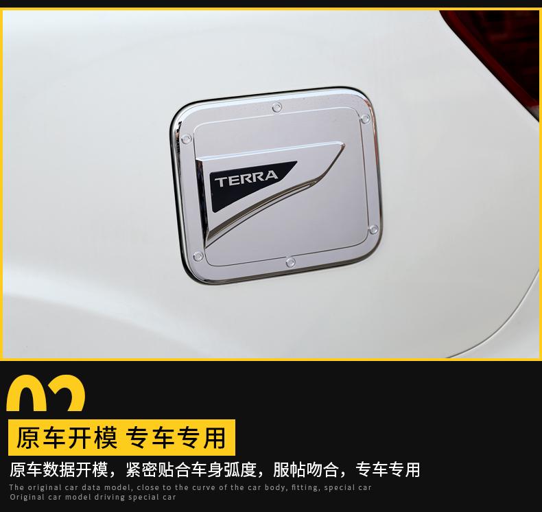 Ốp nắp bình xăng Nissan Terra - ảnh 15