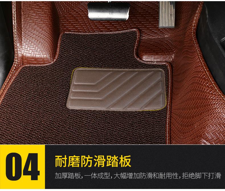 Thảm trải sàn xe Nissan Terra 2018 ( mẫu 3) - ảnh 10