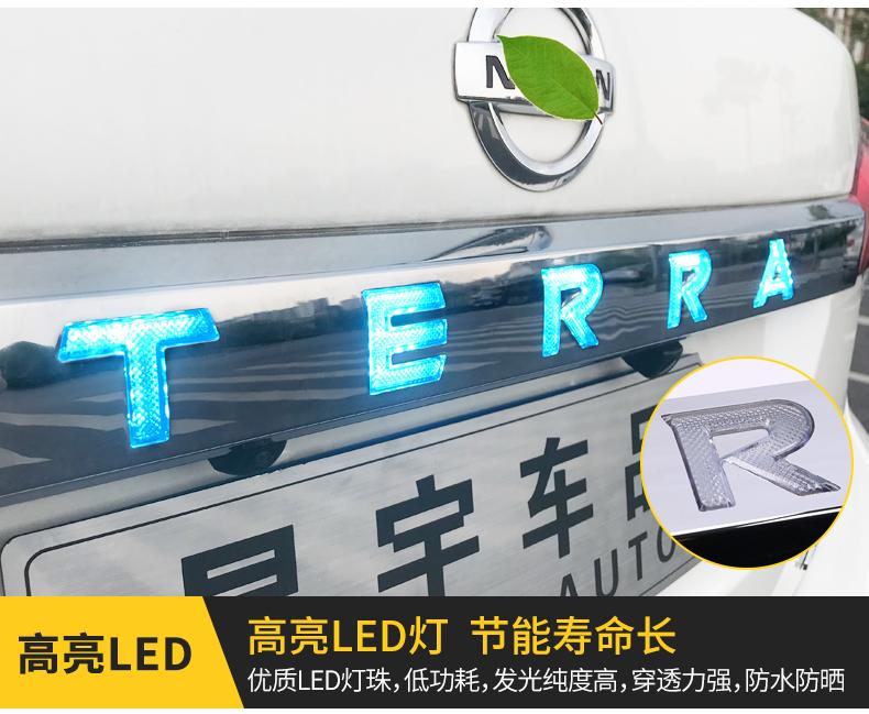 Đèn led cốp Nissan Terra 2019 - ảnh 12
