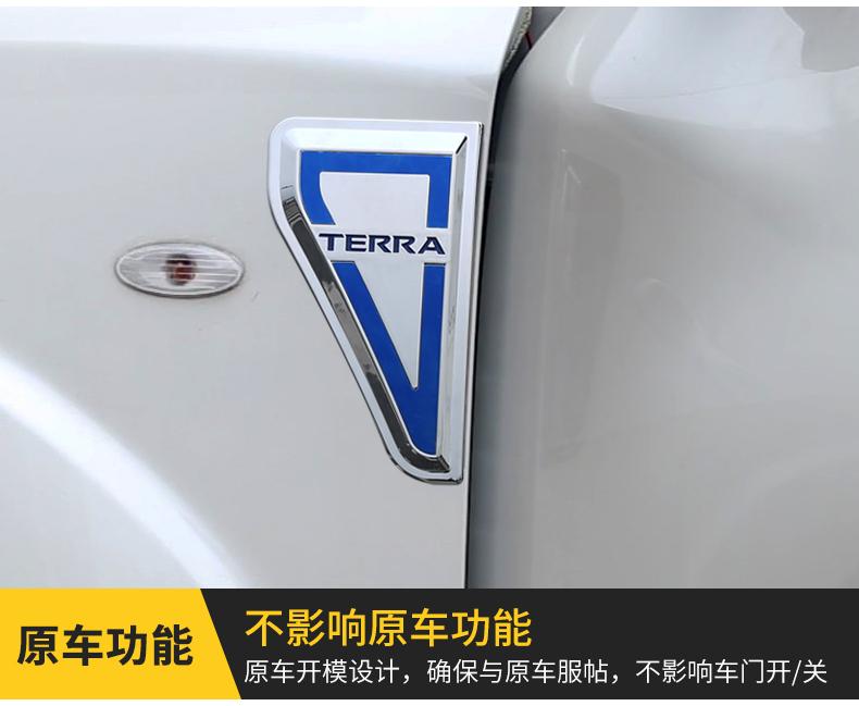 Logo trang trí Nissan Terra 2019 - ảnh 11