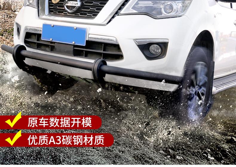 Khung cản trước xe Nissan Terra 2019 - ảnh 4