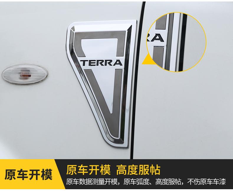 Logo trang trí Nissan Terra 2019 - ảnh 10