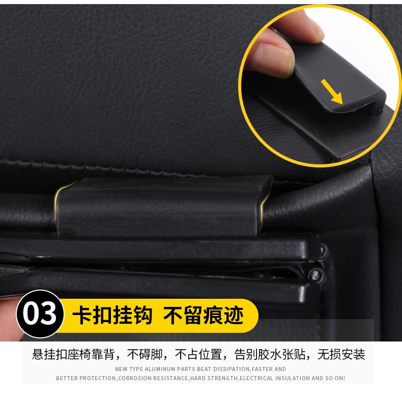 Túi đựng rác tiện ích trên xe oto Nissan Terra - ảnh 14