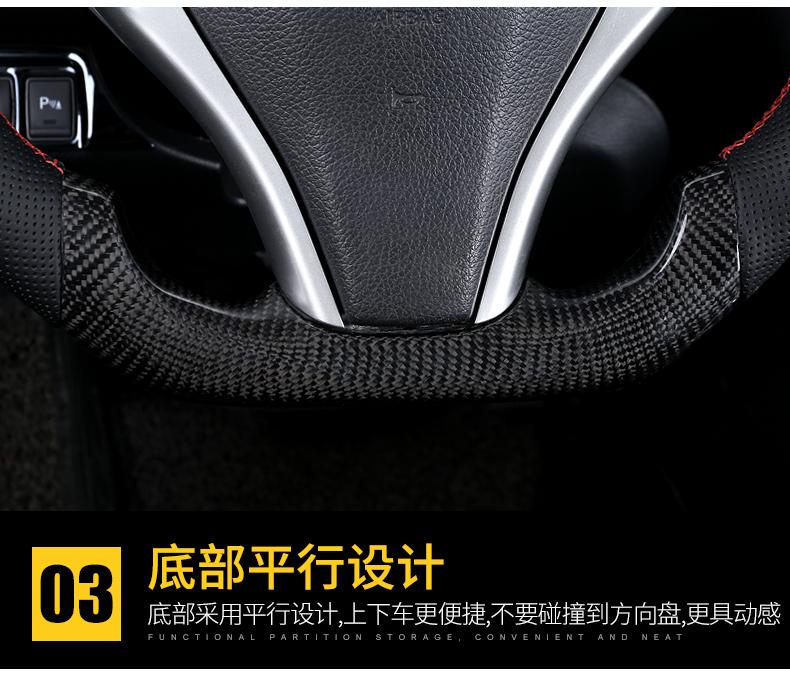 Vô lăng sợi carbon dạng D-cut cho Nissan Terra 2018-2020 - ảnh 4