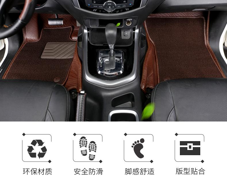 Thảm trải sàn xe Nissan Terra 2018 ( mẫu 3) - ảnh 1