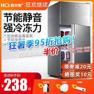 Energy-saving mini electric refrigerator, student dormitory, refrigerator, home rental, double door two-person dormitory, small three-door