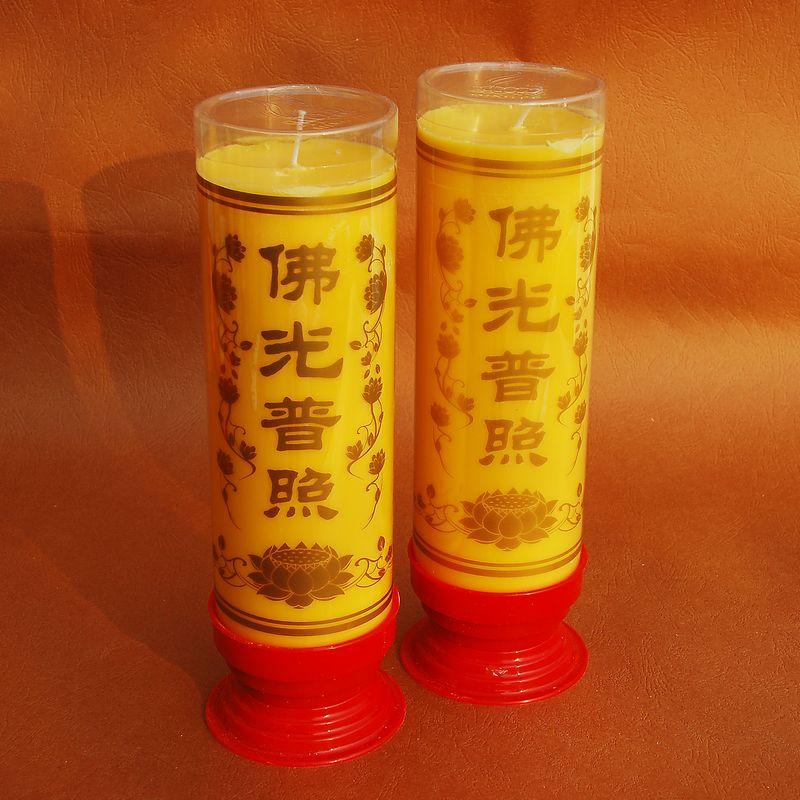 Сувенир Буддийские поставки Матильда масло свет масло свечи чистом топленом масле в течение пяти дней ведро свеча МД-0603 1