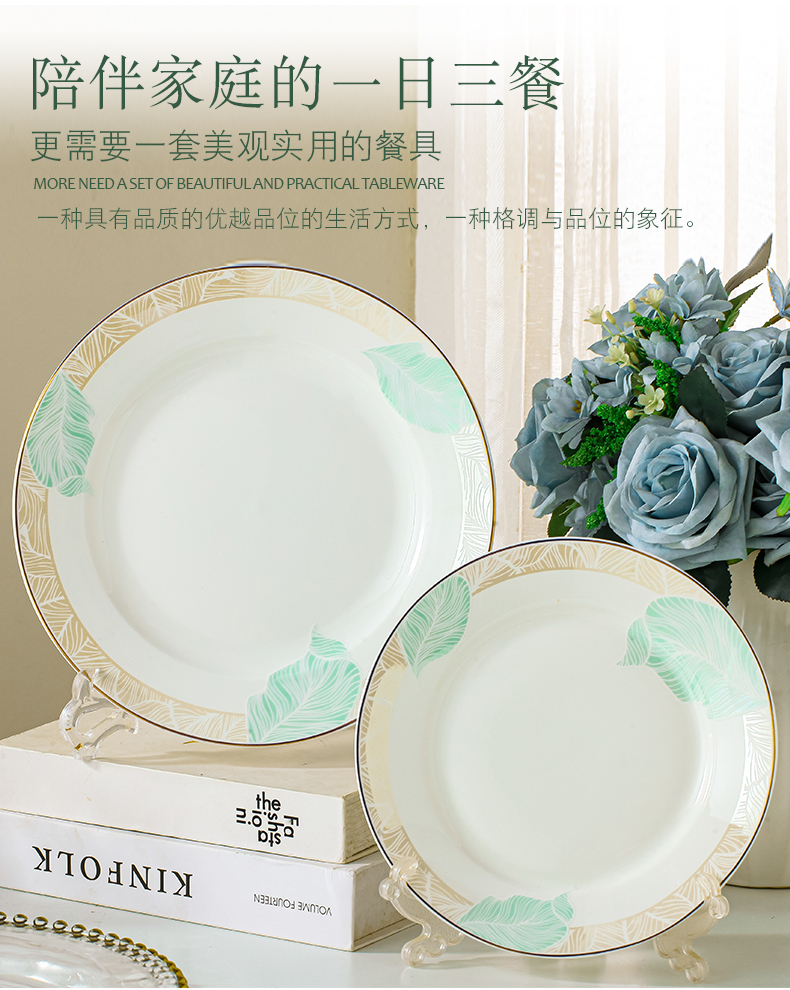 Dishes suit household Korean contracted small pure and fresh and jingdezhen ceramic tableware suit ten bowl dish gift combination