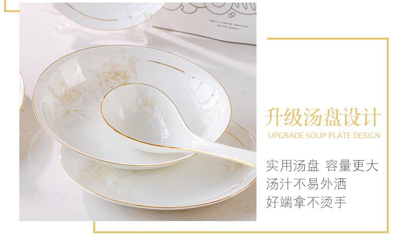 Cutlery set dishes European - style up phnom penh jingdezhen ceramic home eat rice bowl dish chopsticks Nordic simple dishes suit