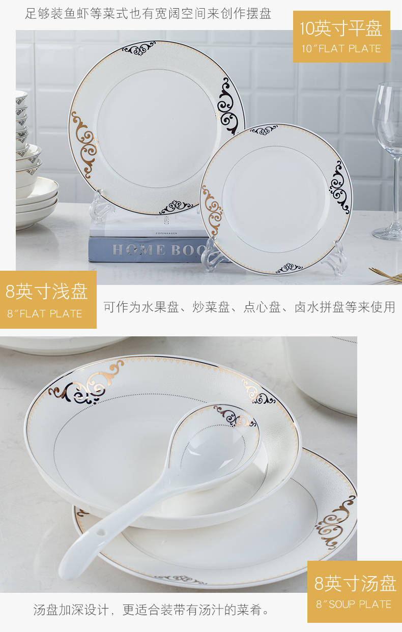 Dishes suit European up phnom penh jingdezhen ceramic rice bowl Dishes chopsticks household portfolio Korean tableware sets