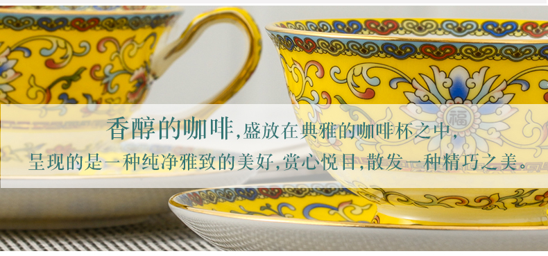 Creative European - style up phnom penh coffee cup suit Chinese archaize ceramic powder enamel household afternoon tea with cups and saucers