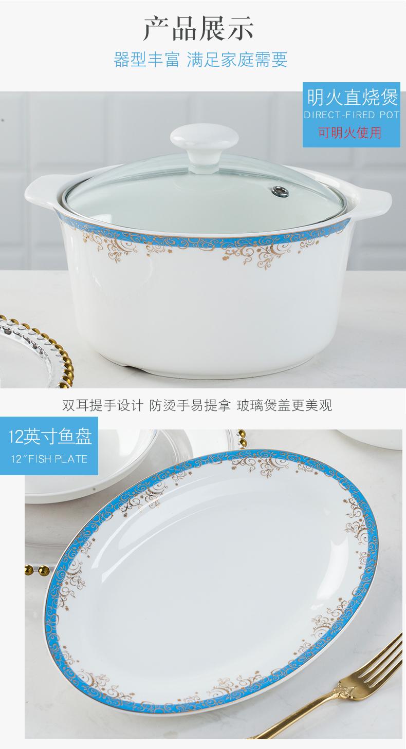 Jingdezhen ceramic dishes suit household small European - style up phnom penh fresh eat bowl dish chopsticks tableware set combination