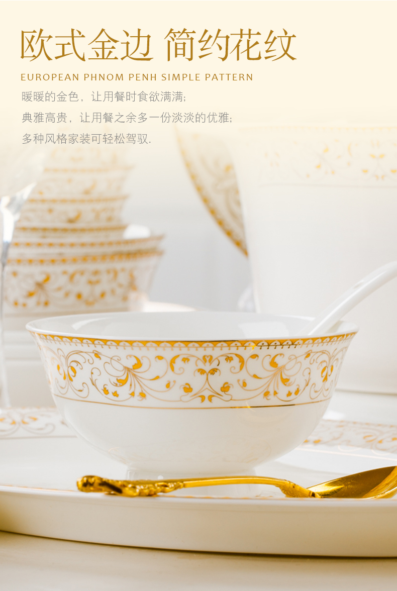 DIY cutlery set free collocation with jingdezhen ceramic bowl dish combination dishes with rainbow such as bowl bowl meal tray