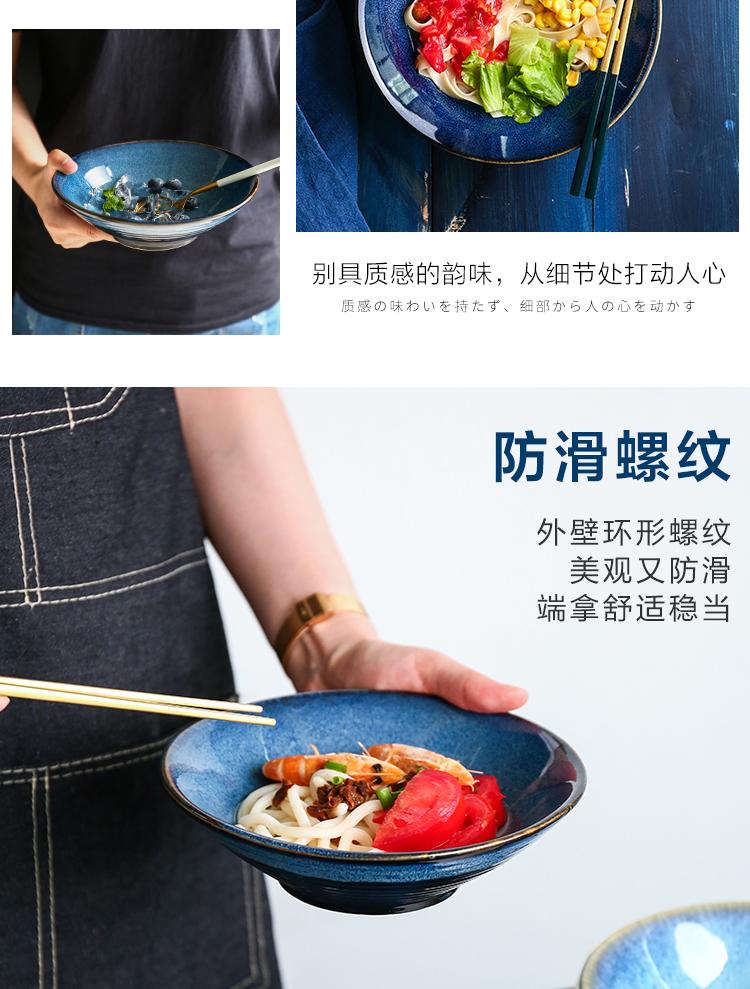 川岛屋日式陶瓷麵碗家用大汤碗吃牛肉麵拌麵碗商用拉麵碗装泡麵馆专用详细照片