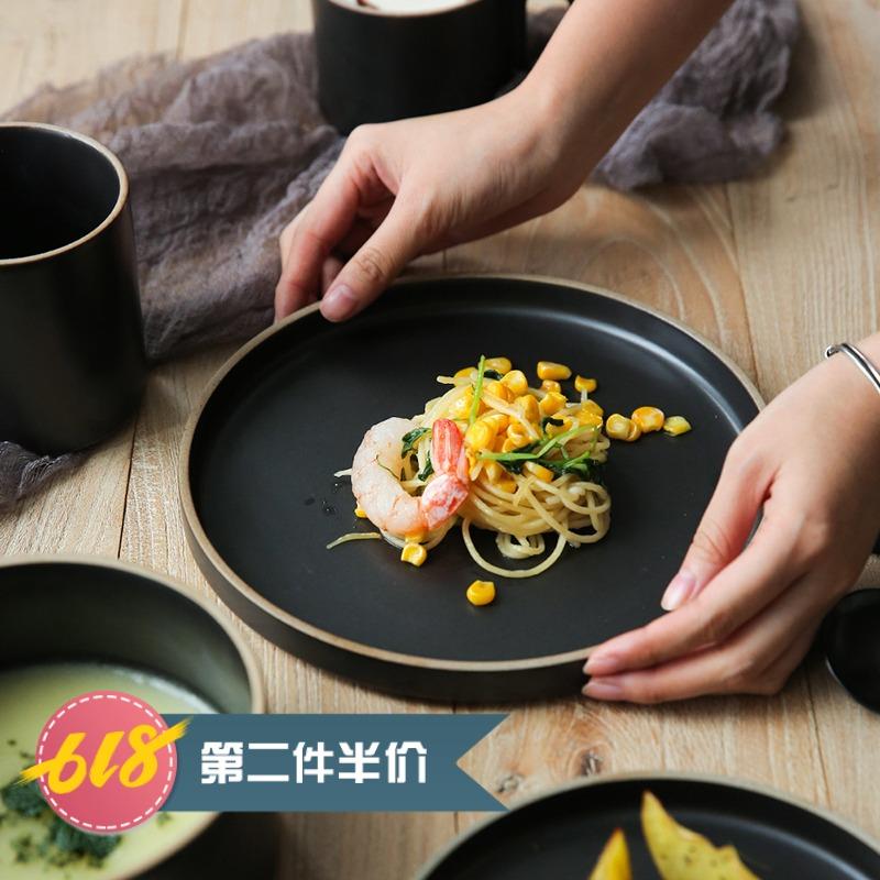 川岛屋北欧简约哑光陶瓷餐具?#22871;?#23478;用菜盘吃饭碗汤碗咖啡杯PZ-180