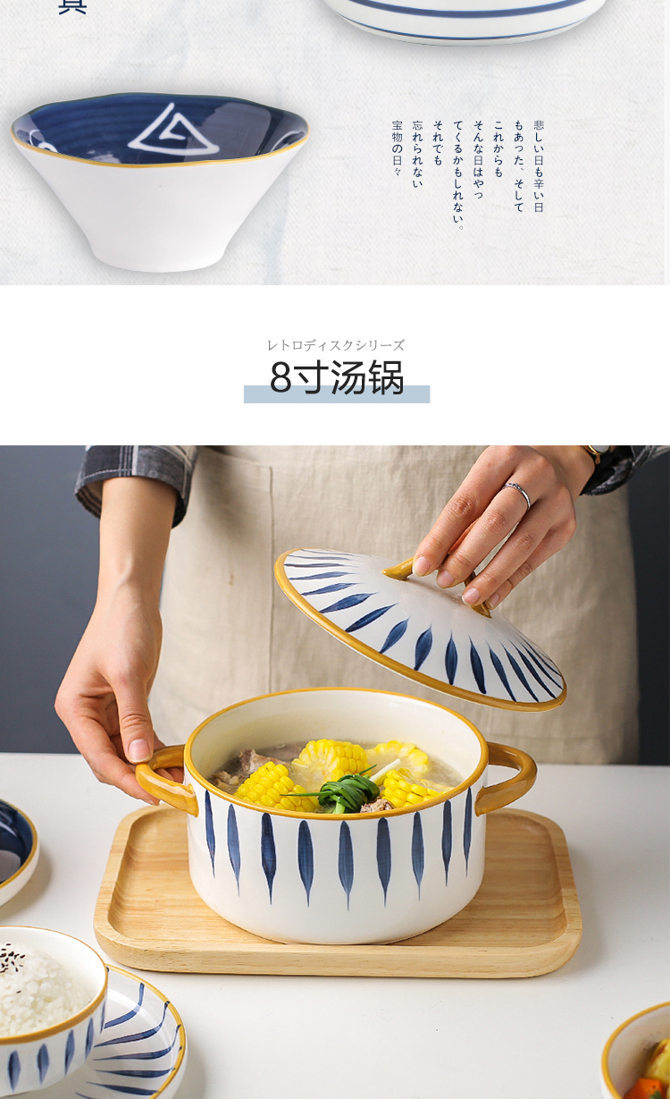 Island house, green grass in Japanese household single salad bowl to eat bowl mercifully rainbow such as bowl with cover large soup bowl ceramic tableware