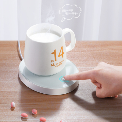 茶时代暖暖杯约55度加热器自动恒温保温碟宝暖杯垫保温底座热牛奶