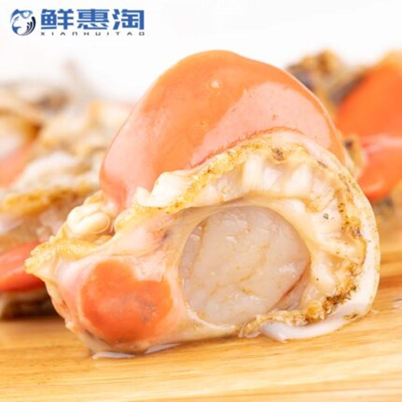 (过期)鲜惠淘旗舰店 大连熟冻即食新鲜扇贝肉500g 券后9.9元包邮