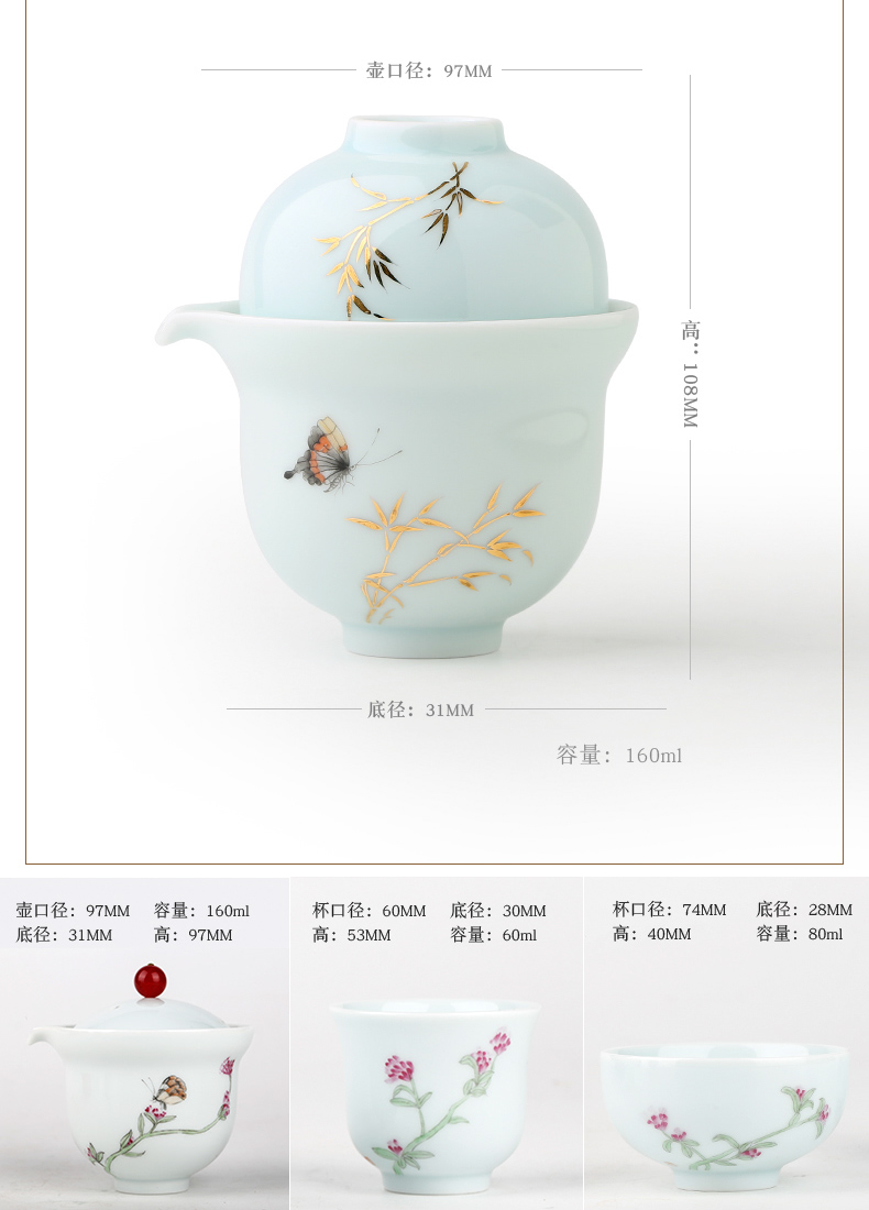 The three regular crack cup a pot of two glass ceramic travel portable contracted kung fu tea tea set office
