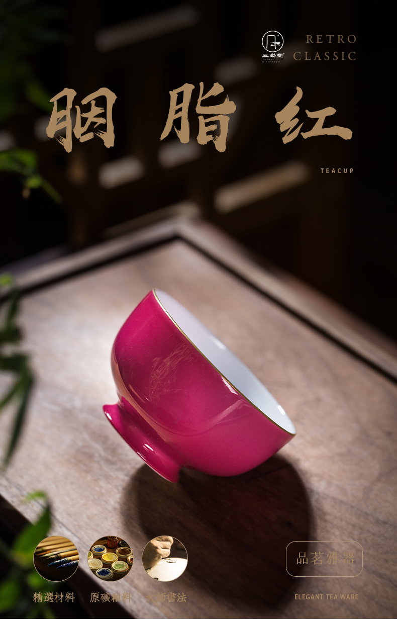 Three frequently hall jade mud carmine master cup single cup of jingdezhen ceramic cups kung fu tea set