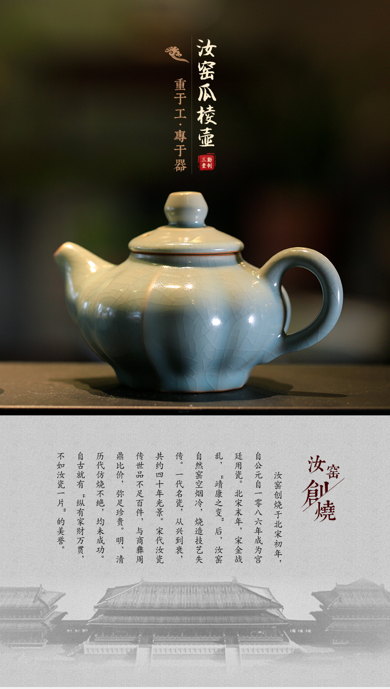 Three frequently hall your up with jingdezhen ceramic teapot kung fu tea tea machine can open piece of filtering S24004 melon leng pot