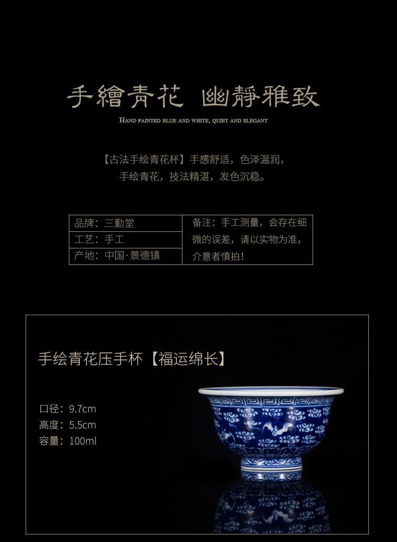 手绘青花压手杯_06.jpg