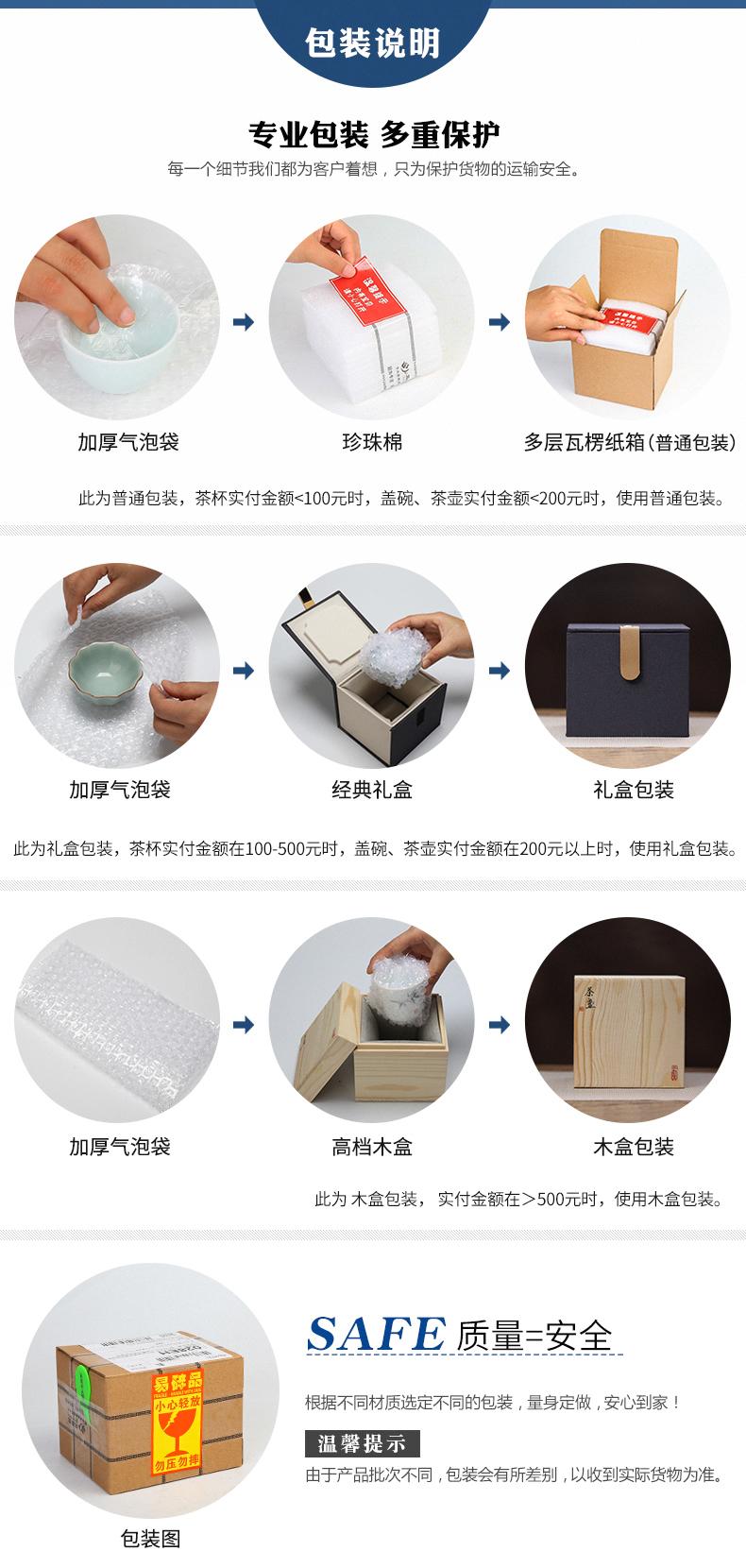 The three regular white porcelain kung fu tea set ceramic fair tureen tea cups cup sample tea cup suet jade pure white
