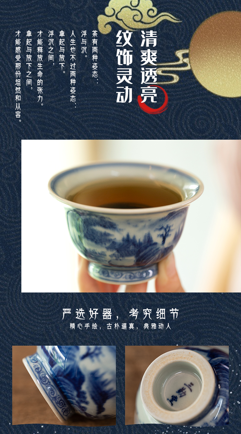 Three frequently hall sample tea cup jingdezhen ceramic cups kung fu tea master cup single cup of blue and white landscape small cup