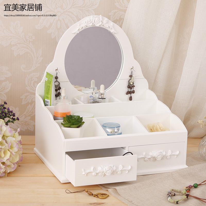 Настольный ящик для канцелярии Yi/Mei Home