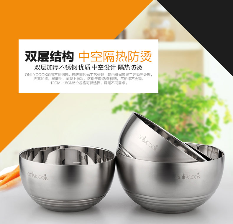 Onlycook deepen against hot insulation bowl children tableware stainless steel bowl of double rice bowls suit cover