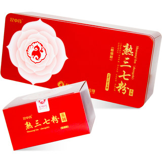 Kun Chinese Medicine Cooked Panax Notoginseng Powder 120g3g * 40 bags of authentic products from Wenshan, Yunnan