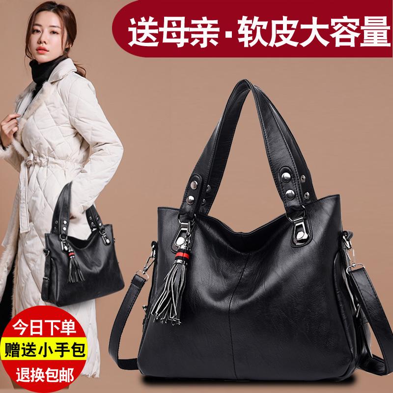 2018新款冬季女士包包简约百搭中年女包大容量软皮单肩手提包妈妈