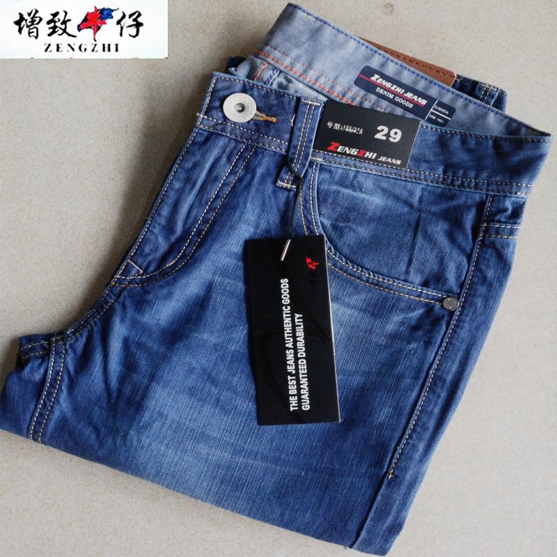 增致新品牛仔款男直筒夏季男装牛仔超薄直筒长裤增致牛仔裤男