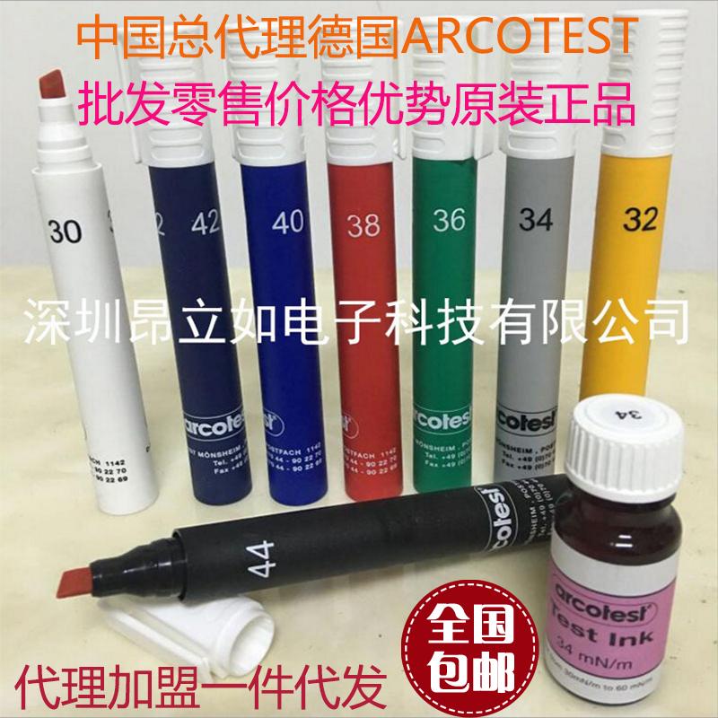 Германия arcotest Dyne ручки ручки перьевые перьевые ручки ARCOTEST Corona ручка поверхностного натяжения ручка