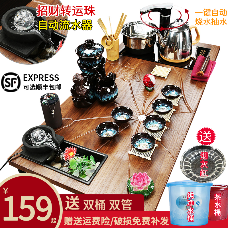 Kung Fu tea set home the whole living room office will guest tea table tea ceremony tea ceremony fully automatic integrated tea plate