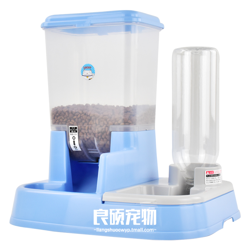 Sky Blue - Feeder With Iris Process Grain Storage Bucket + Water Feeder 1l Assembly Set High Quality Water Bottle
