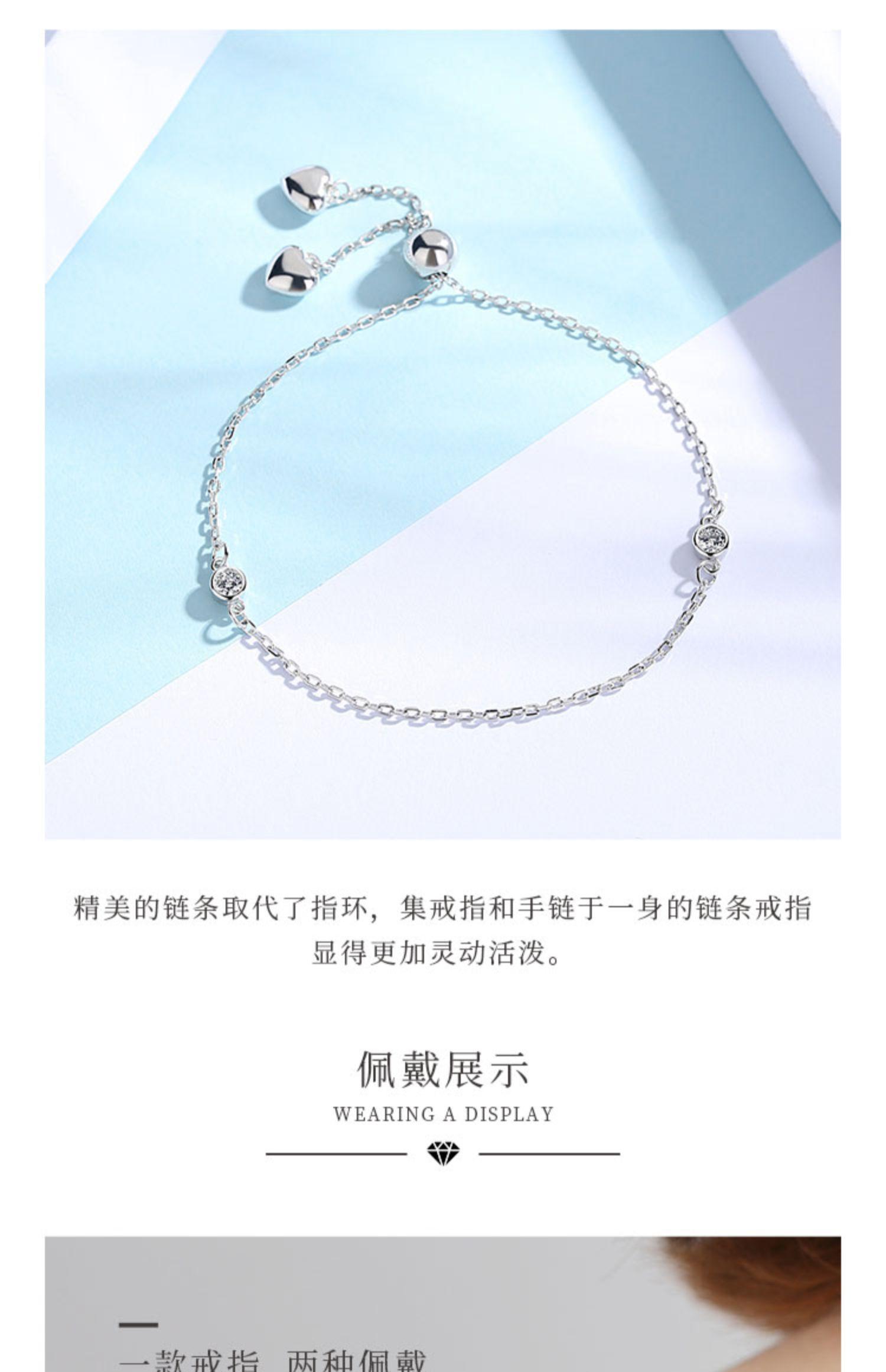 伍玥 925银小众设计戒指手链两用折叠手环一体软链收缩手镯链条60商品详情图