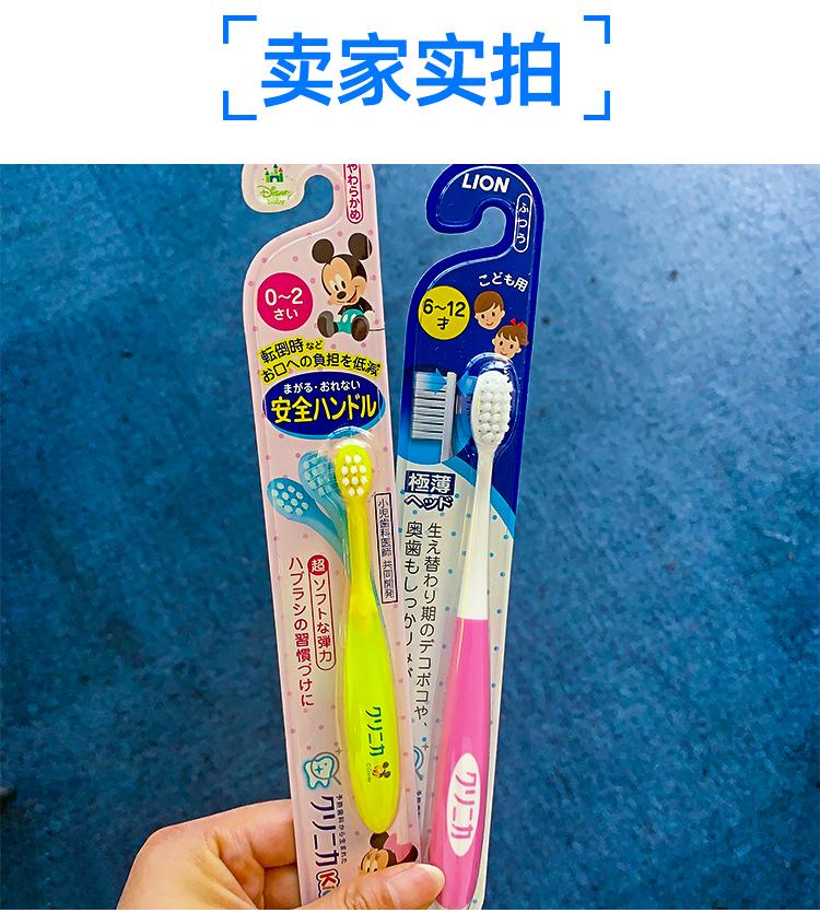 日本狮王儿童牙刷婴幼儿牙刷岁婴幼儿牙刷软毛乳牙详细照片