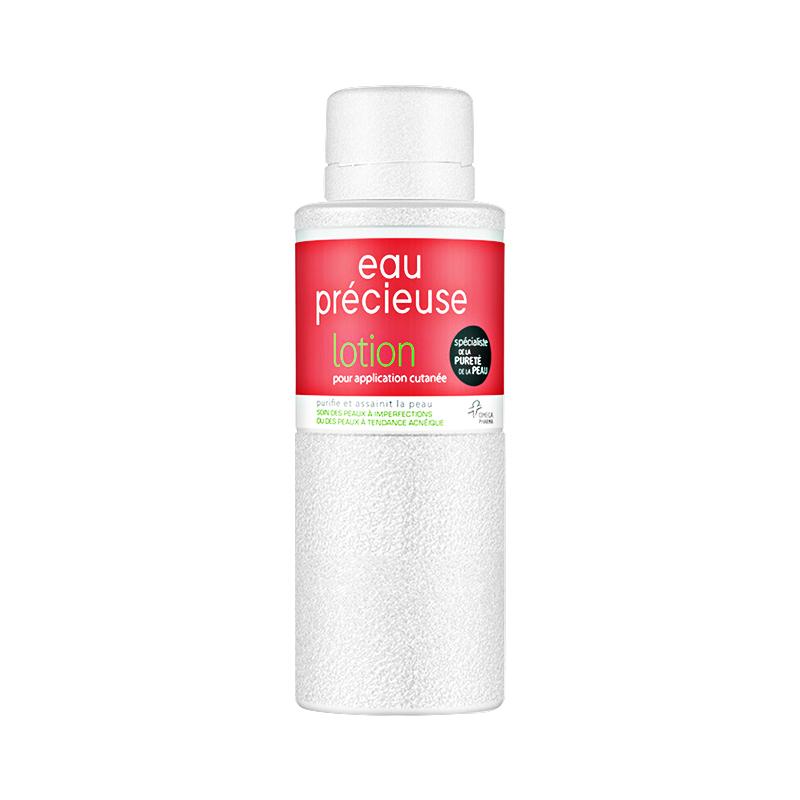 法國珍貴水 水楊酸爽膚水 針對閉口粉刺黑頭 祛痘控油收縮毛孔
