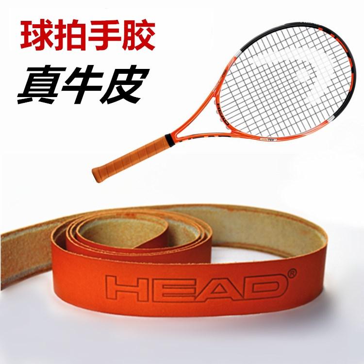 Теннис бить обмотка на ручку бадминтон бить пот полосы натуральная кожа рукоятка поставить кожаный пояс красный в клеточку обмотка на ручку в обрабатывать кожа удочка бандаж