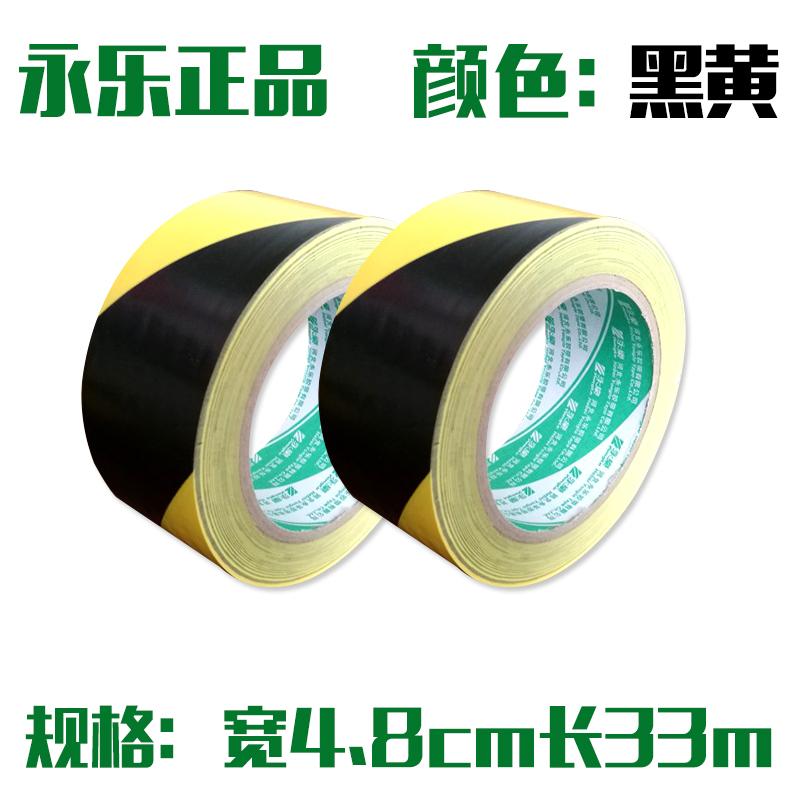 4.8CM имеет длину 33 метра черный желтый