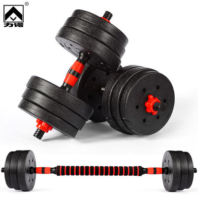 Environmentally friendly dumbbell men's fitness home 20kg30 kg 40 pair of practicing arm muscular rubber dumbbell barbell set