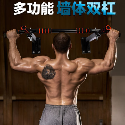Libo home indoor wall horizontal bar fitness equipment wall outdoor fitness to the upper multifunction bar
