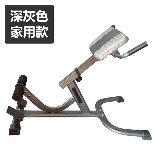 Lunno Roman Chair Biceps Training Abdominal Muscle Muscle Muscle Professional Gym Equipment Pastor Chair Bench