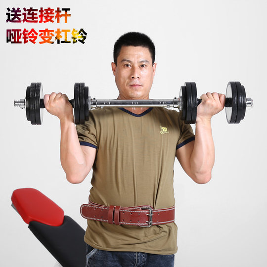 Lunino steel dumbbell men's fitness equipment home mirror line adjustable anti-fall pure steel dumbbell set