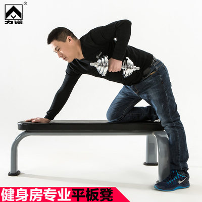Lilino business dumbbell bench men's fitness equipment home weightlifting flat bed bench stool bird fitness chair flat bench