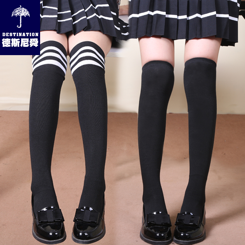 4c0a686f7 College wind tube socks girls socks Japanese stockings over knee socks  Korean students socks cotton socks high tube socks