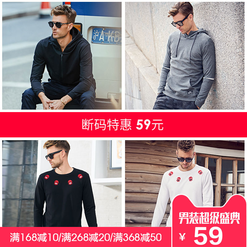 Off code Special men's Spring Tide brand Head V-neck hooded sweater sports Korean slim long-sleeved jacket coat
